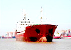 oil / chemical tanker